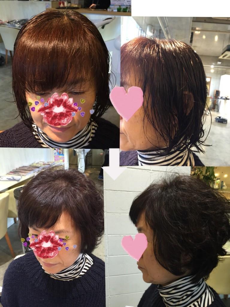 2月18日記事「アラフィフヘアはボリューム必須です」50代の髪