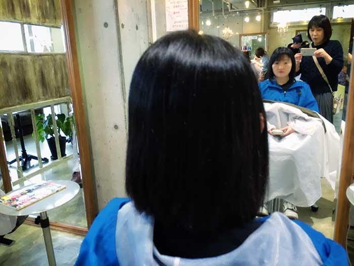 ジャムウ-3月26日-縮毛矯正-2